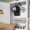 elektroshhitok-dlya-garazha